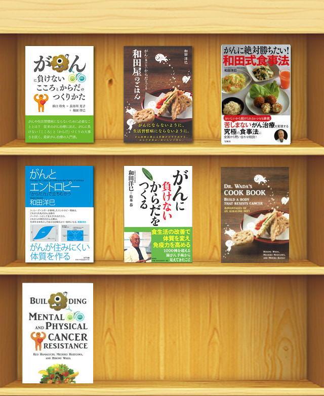 bookshelf_7D